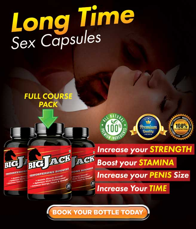 best long time sex medicines