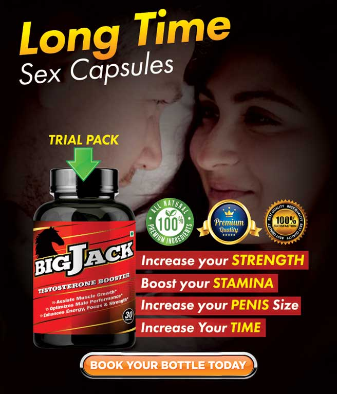 long time sex capsules