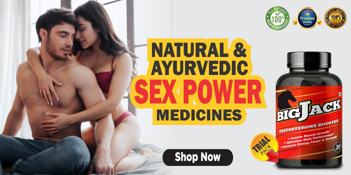 Best Ayurvedic & Herbal Medicine For Erectile Dysfunction