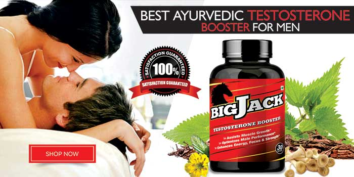 Natural And Ayurvedic Herbs That Make Excellent Testosterone Boosters