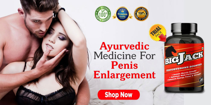 Herbal & Ayurvedic Medicine For Long Time Sex