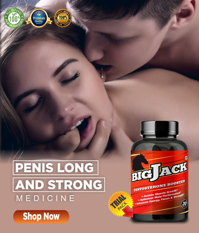 Penis Strong Medicine