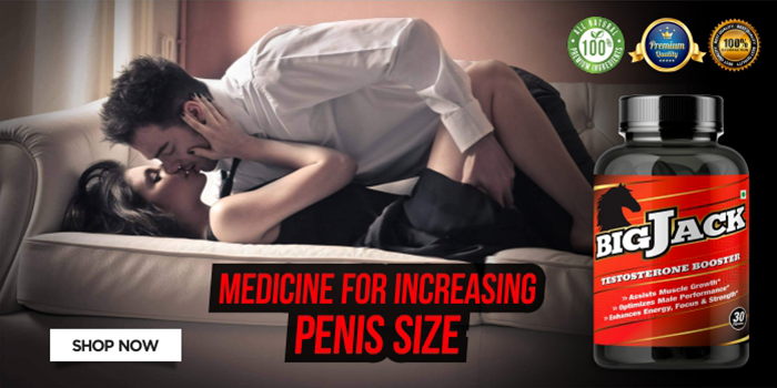 How Can You Make Your Penis Size Longer And Stronger?